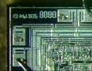電子立国「第05回 8ミリ角のコンピューター」(02 of 02)