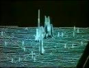 電子立国「第06回 ミクロン世界の技術大国」(02 of 02)