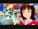 "SMAP ""Egao no Genki"" feat. Haruka and JUPITER"