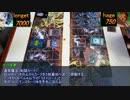【遊戯王】ストラク1箱最強トーナメント番外編2【ストラク杯】 thumbnail