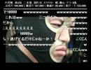 【ニコニコ動画】ヌキ・こくじん、せんとす、事務員G出演 生主麻雀闘牌倶楽部4 10/11を解析してみた