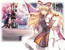 【東方ヴォーカル】SCHeeMA!!! - 八雲紫の春の訪れってやつを楽しむ歌 -
