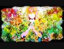 【巡音ルカ】 Reon 【オリジナル】 thumbnail