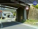【けんけん動画】広島県道208号線《吉名停車場》