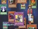 遊戯王GX ED2 韓国版