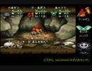 ドラゴンクエストモンスターズ1・2 テリー編【ゆっくり実況05】 thumbnail