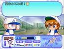 【パワプロ9決】TASさんがあかつき大附属に直接乗り込んだ様です 投手編5 thumbnail