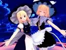 【MMD】満月の夜に舞う魔法少女たち【にがもん式魔理沙・アリス】