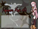 【歌ってみた】Japanese Ninja No.1【ぁこぎ】
