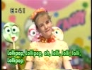 英語であそぼ-lollipop.mp4