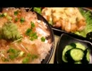 【ニコニコ動画】【御飯日和】わさび料理3種【緑の野祭】を解析してみた