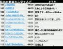 【ニコニコ動画】【しめじ】120509 安価を拾って雑談をするだけの配信 (1/2)を解析してみた