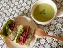 【きっちりと目分量】緑色だらけの昼ごはんを作ってみた【緑の野祭】