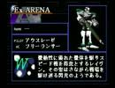 【MOA】ブレオンでチャンピオンアリーナ攻略 07