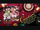 【全曲クロスフェード】Casino! / ゆちゃP 【6/20発売】