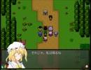 幻想郷の緑を取り戻すRPG 『東方自然癒』を実況プレイpart58 thumbnail