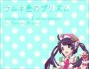 【兎眠りおん】ラムネ色のプリズム【オリジナル曲】 thumbnail