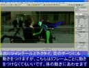 【ニコニコ動画】初音ミク-リローデッド-(メイキング編)を解析してみた