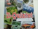 【野田順子 小菅真美】D-Quintet 2nd【高野直子 前田ちあき 増田ゆき】