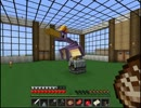 【Minecraft】古代帝国建設への道 part9【考古学MOD】 thumbnail