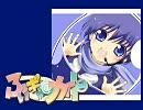 【KAITO】ガチャガチャきゅ~と・ふぃぎゅ@カイト【VOCALOID】 thumbnail