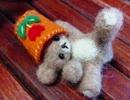 【ニコニコ動画】【羊毛&フェルト】かくれんぼくまちゃん作ってみたを解析してみた