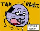 【実況】色違いマスターへの道【ポケモンクリスタル】part6 thumbnail