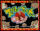 【実況】ハードなドリルでブレイカー! Part1