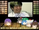 【ゲームセンターYX#3-2】スーパー忍ぶつもりない『ザ・スーパー忍Ⅱ』