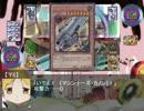 【まどか】Magia&Witch第9話(前編Bパート)【遊戯王】