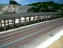 鉄道模型 ジオラマを走る(1)