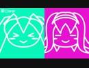 【ニコカラ】 愛Dee <ON Vocal>【初音ミクと巡音ルカ】色分け済み thumbnail