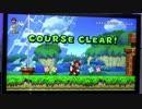 【Wii U】NewスーパーマリオブラザーズU 実機プレイ映像【E3 2012】