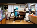【ミク麻呂】ストロボナイツを踊ってみた【歌詞をつけてみた】