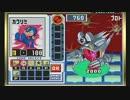 バトルネットワーク>> ロックマンエグゼ3 を実況プレイ part33 thumbnail