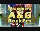 【企画告知】Nicom@s A&G RockFes開催のお知らせ【アイドルマスター】