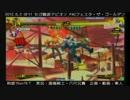 20120602 セガ難波アビオンP4UフェスタG 15on15A準決勝1⑧ thumbnail
