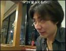 【ニコニコ動画】20120609-1 NER=ネル む~~~~~~~~~n 10を解析してみた