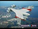 【ニコニコ動画】【156メートル】 ベリエフ 構想中の6発超大型飛行艇 Be-2500 【おそロシア】を解析してみた