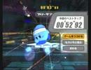 """カービィのエアライドFR ギャラックス ウィングスター 52""""92【元WR】"""