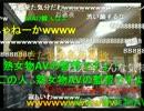 【ニコニコ動画】横山緑 フィリピンパブでママレード・ボーイを歌うを解析してみた