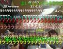 【ニコニコ動画】【フィリピンパブで】 横山緑 創聖のアクエリオン 【歌ってみた?】を解析してみた