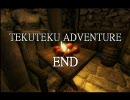 Oblivion プレイ動画 テクテク冒険記 part163 thumbnail