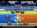 バトルドッジボール ~「真・闘球王伝説」をプレイ~ Part2