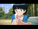 謎の彼女X 第10話「謎のアバンチュール」  thumbnail