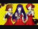 【グリリ・のぶなが・Aito】「きゅんっ!ヴァンパイアガール」【rabies】 thumbnail