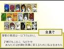 【UTAU獣人リレー】ANIMAloidをもふっていかが? 5th【替え歌】