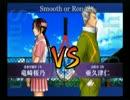 どSな桜乃が頑張るそうです。【ゆっくりと一緒に見る】part6 thumbnail