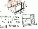 【ニコニコ動画】【DIY】防音室★思考 3/4 二重窓・天井・内装編を解析してみた
