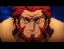 Fate/Zero 第二十三話「最果ての海」